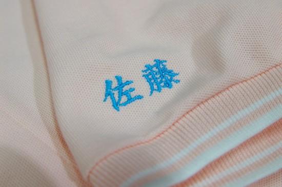 刺繍作品集