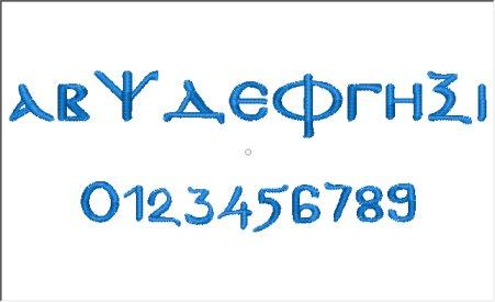 Byzantin Greek