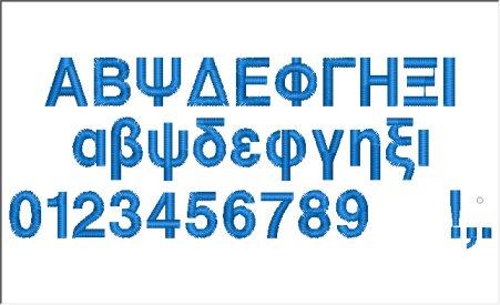 Helvetica Greek