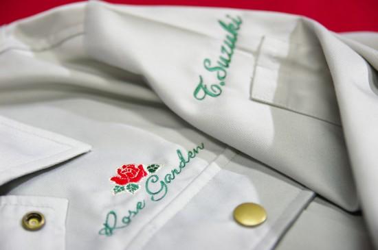 作業着の刺繍例